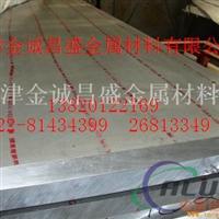 压型铝板5052铝合金板规格