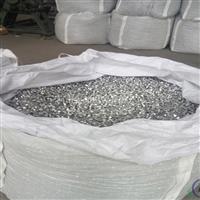 脫氧鋁粒 脫氧桿 鋁線桿 電工圓鋁桿 鋁豆