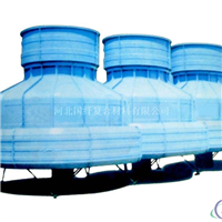 玻璃鋼冷水塔生產廠家