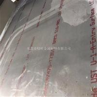 7005高强度挤压铝板