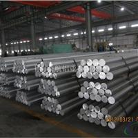 国标2A16铝棒 2A16铝棒厂家价格及报价