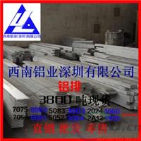 1050工业建材铝排 6063铝方排邮箱铝条型材