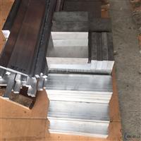 7003合金铝板7003价格特优