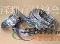 中铝7005铝线,6083铝线