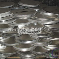 生产锅用铝圆片