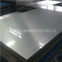 济宁销售3003防锈铝板