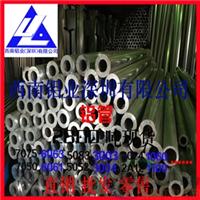 6063铝管现货进口6061铝管6082环保铝管直销