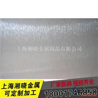 国标LD2铝板 LD2铝板新牌号