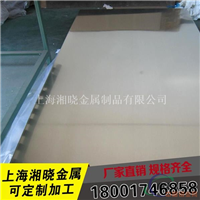 国标LD8铝板导热性介绍