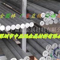 厂家现货2A06耐蚀性高耐热超硬铝合金棒材