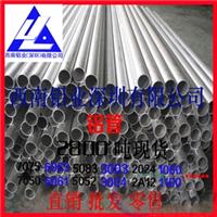 2024超硬铝管5052六角铝管2A12 LY12合金管