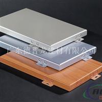 木纹铝单板丨室内热转印木纹单板