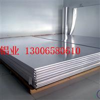 3003铝锰合金板 铝单板