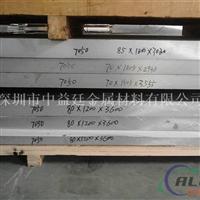 含铝99.901100普通工业纯铝批发中益廷