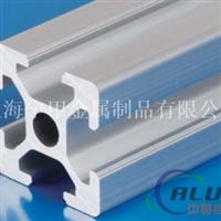 2020工业铝型材 3D打印机框架铝型材