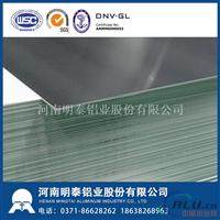 明泰铝业拉闸门用6005铝板全国供应优质铝板