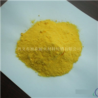 PAC聚合氯化鋁