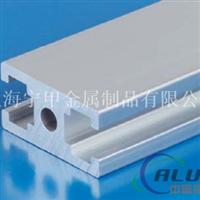 1530工业铝型材 机械自动化铝型材