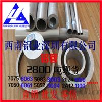 6061薄壁空心鋁管 7075空心鋁條鋁管六角