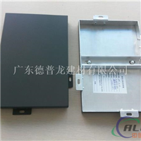 铝单板,氟碳外墙铝单板  幕墙铝板厂家
