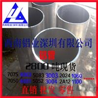 大截面铝管5083大铝管6061-t6大口径铝管