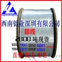 5052插头铝扁线6061铝方线6063拉链铝扁线