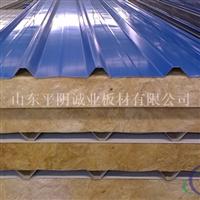 彩涂压型屋面板