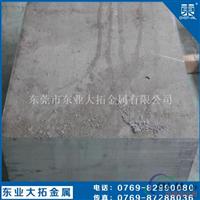 2014铝合金性能 2014铝板密度