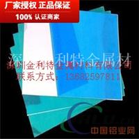 1085镜面铝板,进口镜面铝板