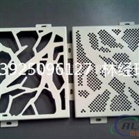 镂空雕花铝单板专业临盆厂家-至金铝业