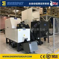 厂家供应铝屑压块机,质量保证