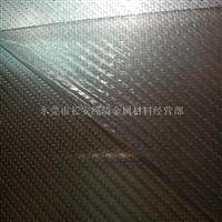 1070编织纹压花铝板 手机外壳铝板