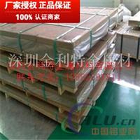 耐腐蚀5052铝板,冲压专用铝板