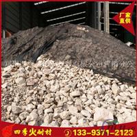 厂家推荐 铝矾土 耐火骨料型号1-3 3-5 5-8