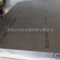 铝板7075-T651与7075-T6的区别
