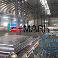 进口合金铝板7005-T6