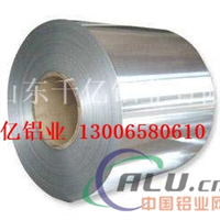 3003防锈铝皮的种类 山东铝卷