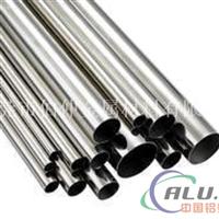 304不锈钢精密管,加工切断、封口、倒角、折弯