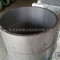 西南2024铝管材 2024矩形铝管 合金铝管批发