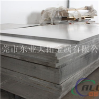 上海7178铝板生产厂家