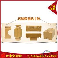 厂家推荐 粘土砖 T3标砖 窑炉用粘土砖 现货