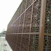复古风格的木纹铝窗花 木纹铝方通