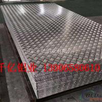 五条筋铝板价格 花纹铝板