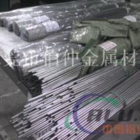 软态、硬态316不锈钢毛细管、厂家现货