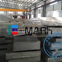 机械设备用大厚铝板7005-T6