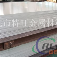 1A99工业高纯铝板