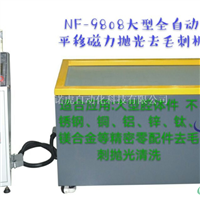 磁力抛光机价格磁力研磨机厂家(现场定制)