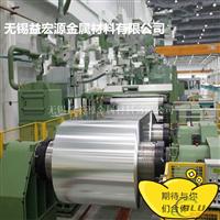 淮北3005花纹铝板销售厂家现货直销
