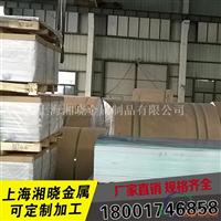 模具铝板alumec89铝板