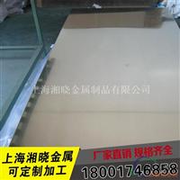 YH75铝板 进口模具铝
